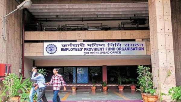 epfo-head-office